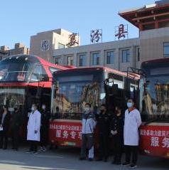 """襄汾县人社局""""点对点""""服务 助力企业复工复产"""
